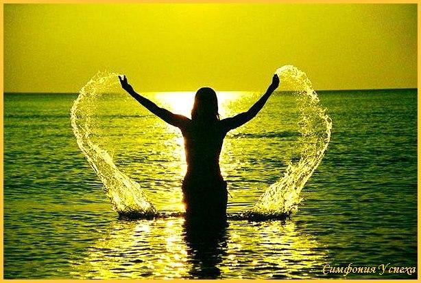 4-ый секрет внутреннего счастья