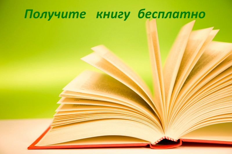 Психолог в Санкт-Петербурге